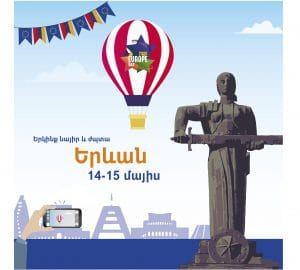 Europe-Day-2020-yerevan