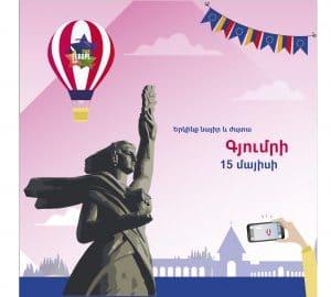 Europe-Day-2020-Gyumri
