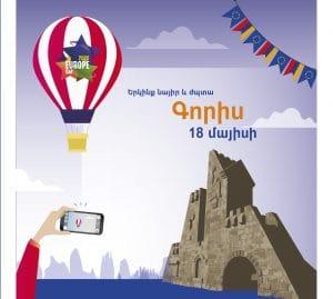 Europe-Day-2020-Goris